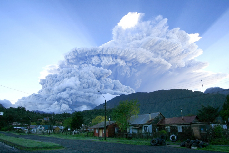 Cloud of smoke and ashes produced by intensified eruption of the